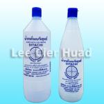 น้ำกลั่นบริสุทธิ์ D.I. Water (Distilled Water) คุณภาพน้ำกลั่นได้มาตรฐาน เป็นผู้ผลิตน้ำกลั่นบริสุทธิ์ D.I. Water และจำหน่ายน้ำกลั่นบริสุทธิ์มานานกว่า 40 ปี